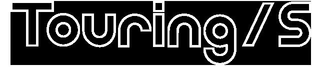touring-s-logo